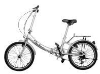 China Silver Electric Folding Bike Lightweight Adjustable Two Wheel Electric Bike factory