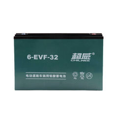 China 48V32A / 12V32A Lead Acid Battery Sealed Electric Tricycle Battery With Silicone Gel factory